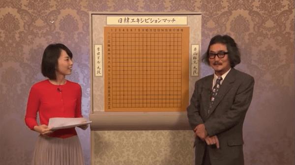 日韓エキシビションマッチ:李世...